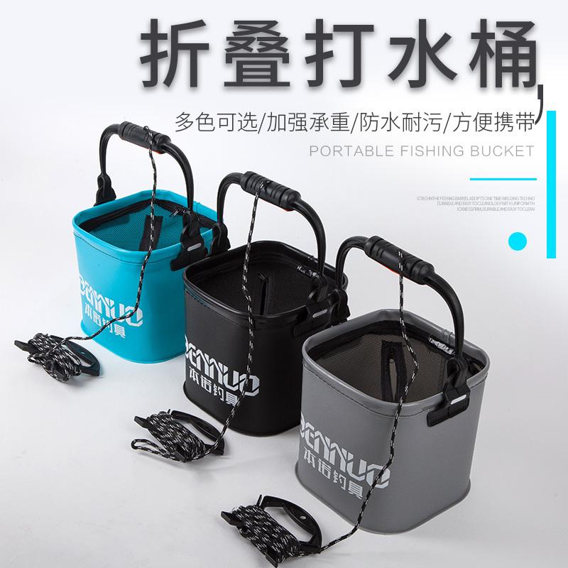 加厚EVA打水桶带盖钓鱼桶可折叠桶活鱼桶活鱼箱鱼护桶带绳小鱼桶