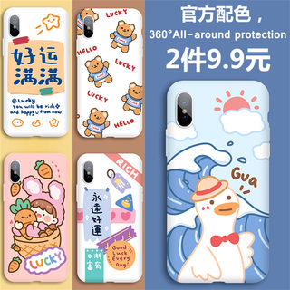 Applicable oppoR9s phone shell a59 / a8 / a92s soft Reno3pro / 2/4 sets of silicone r17 A9 male a91 female models a11x cartoon renoace2 / k3 anti-r15 r11 fall a79 full package k5