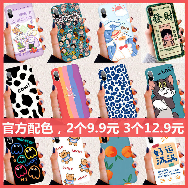ins cartoon network oppoa8 red shell mobile phone shell a91 men a92s a9x female models r17 all-inclusive anti a52 a72 fall r15 soft a83 / r11 silicone reno4 / 3pro / 2 protective cover a7r9s