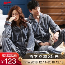 Couple pajamas autumn and winter coral velvet mens and womens flannel cardigan home clothes