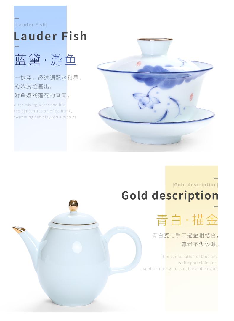 御泉 日式功夫陶瓷茶具套装茶杯茶壶盖碗现代简约家用套组手绘