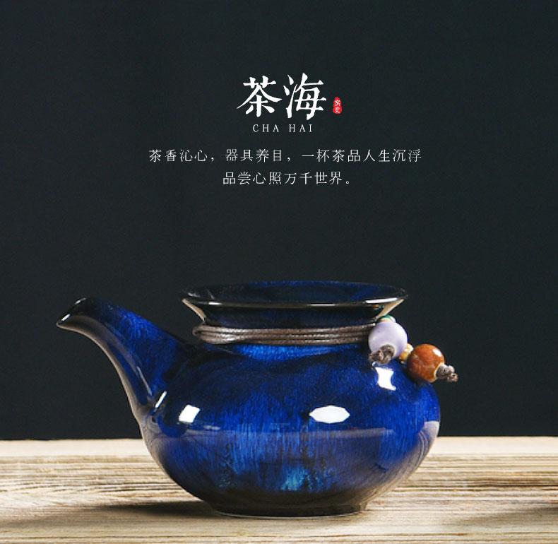 御泉 钧瓷窑变公道杯陶瓷分茶器功夫茶具套装配件茶海倒茶杯