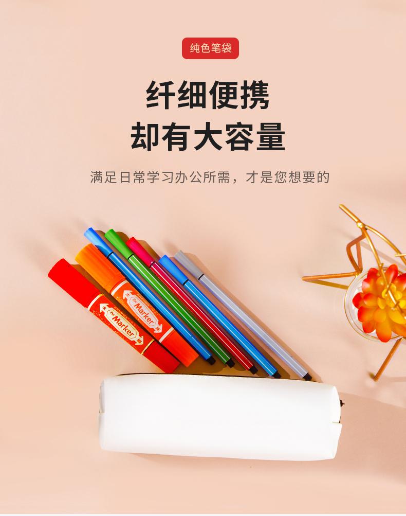 光遇周边文具盒笔袋动漫二次元学生铅笔盒平菇白鸟龙骨卡卡西详细照片