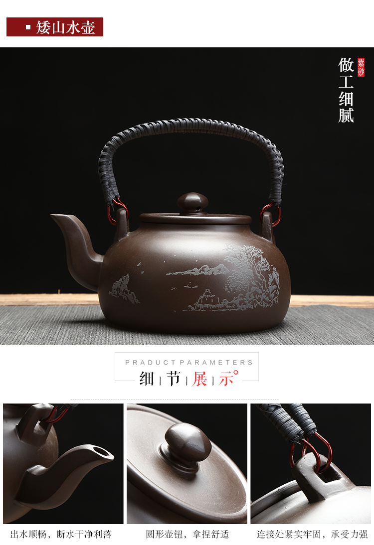宜兴紫砂茶具茶壶大号提梁壶茶壶过滤内胆泡茶壶大容量壶酒店用品