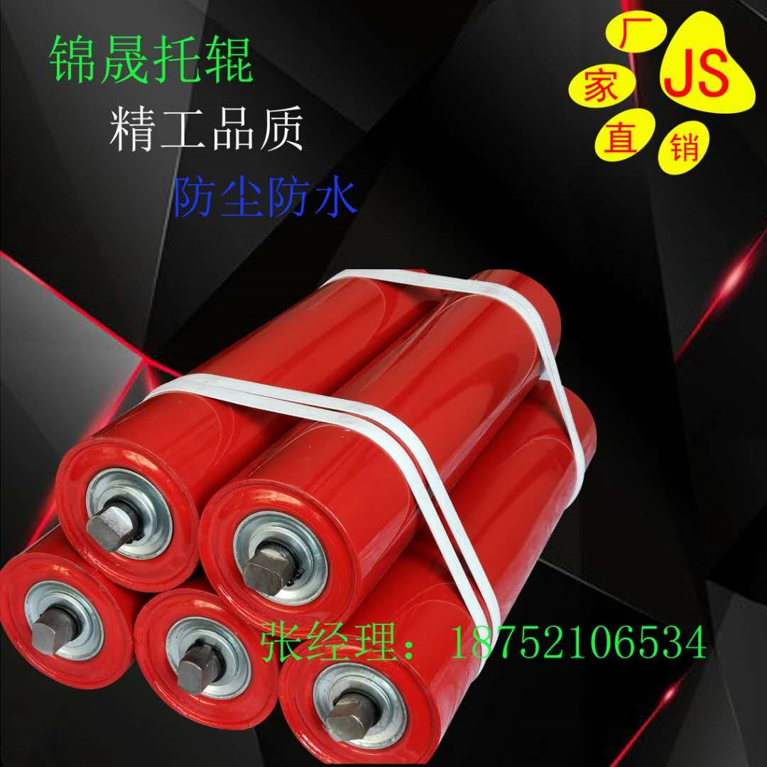 Climbing conveyor belt roller sesame roll small assembly line belt conveyor accessories set