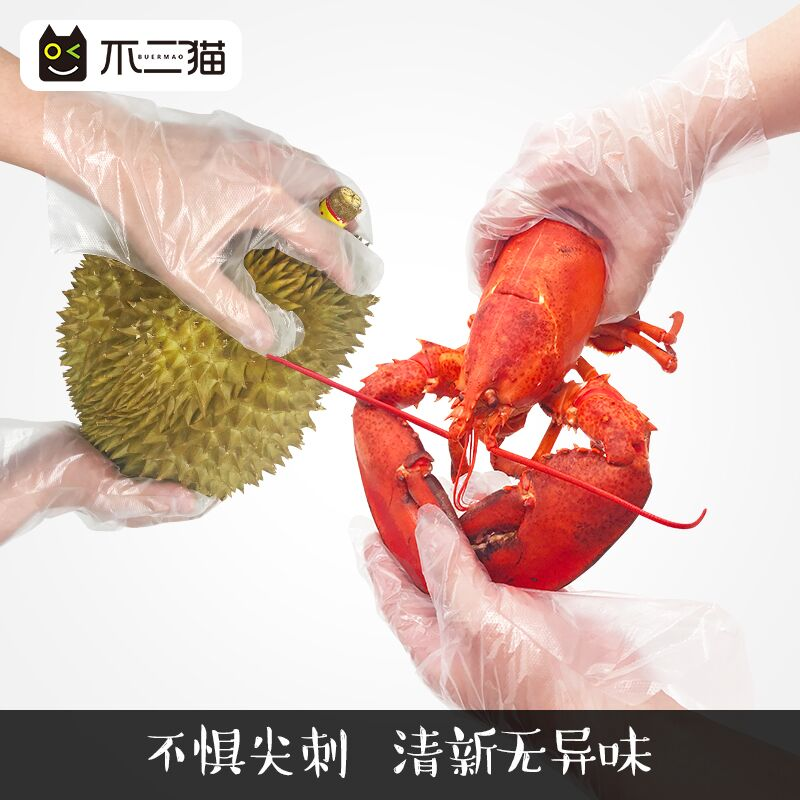 disposable gloves food catering thick lobster kitchen household