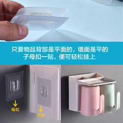 Powerful bathroom waterproof matching paste multi-function non-marking buckle creative household wall hanging mobile sticky buckle