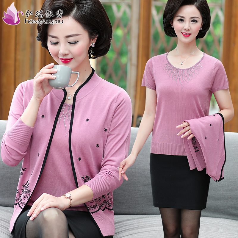 Middle Aged And Elderly Women Autumn Sweater Coat Temperament Suit Mother Spring
