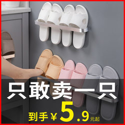 Bathroom slippers draining rack shelf toilet wall hanging storage artifact-free perforated door on the bathroom shelf