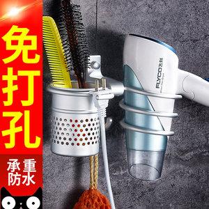 免打孔电吹风机架子壁挂架浴室卫生间收纳置物架发廊厕所筒架支架