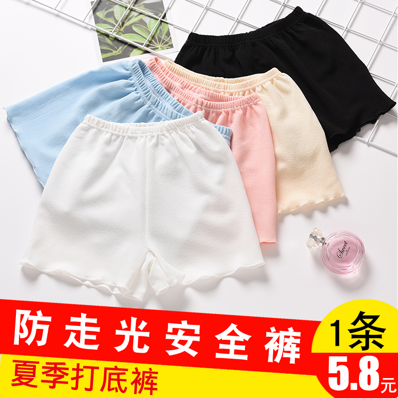 Anti-light safety pants women wear three-point leggings spring and summer thin section large size insurance high waist loose shorts