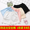 Anti-look-out safety pants inside and outside women wear three-point leggings spring and summer thin section large size insurance high waist loose shorts