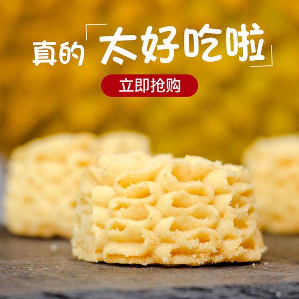 榴芒一刻 曲奇饼干礼盒 620g 天猫优惠券折后¥118包邮(¥188-70)榴莲味、抹茶+牛油+咖啡可选