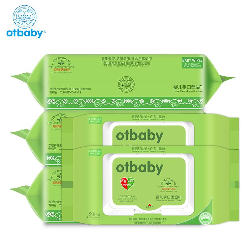 otbaby婴儿手口湿巾宝宝湿纸巾带盖80抽5包 新生儿湿巾纸手口专用