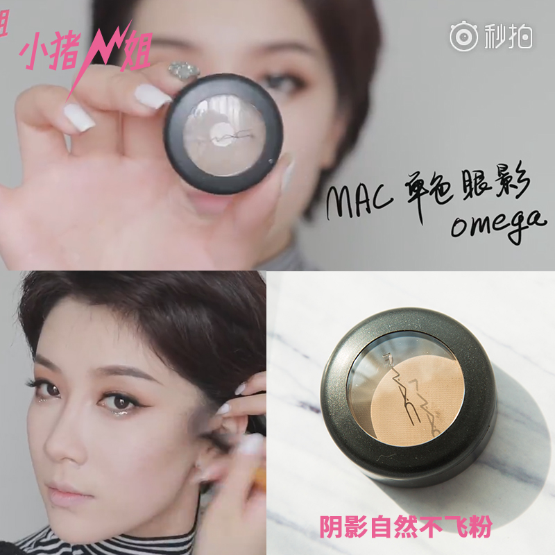 Usd 3992 Piggy Sister Mac Charm Fashion Focus Monochrome Eyeshadow