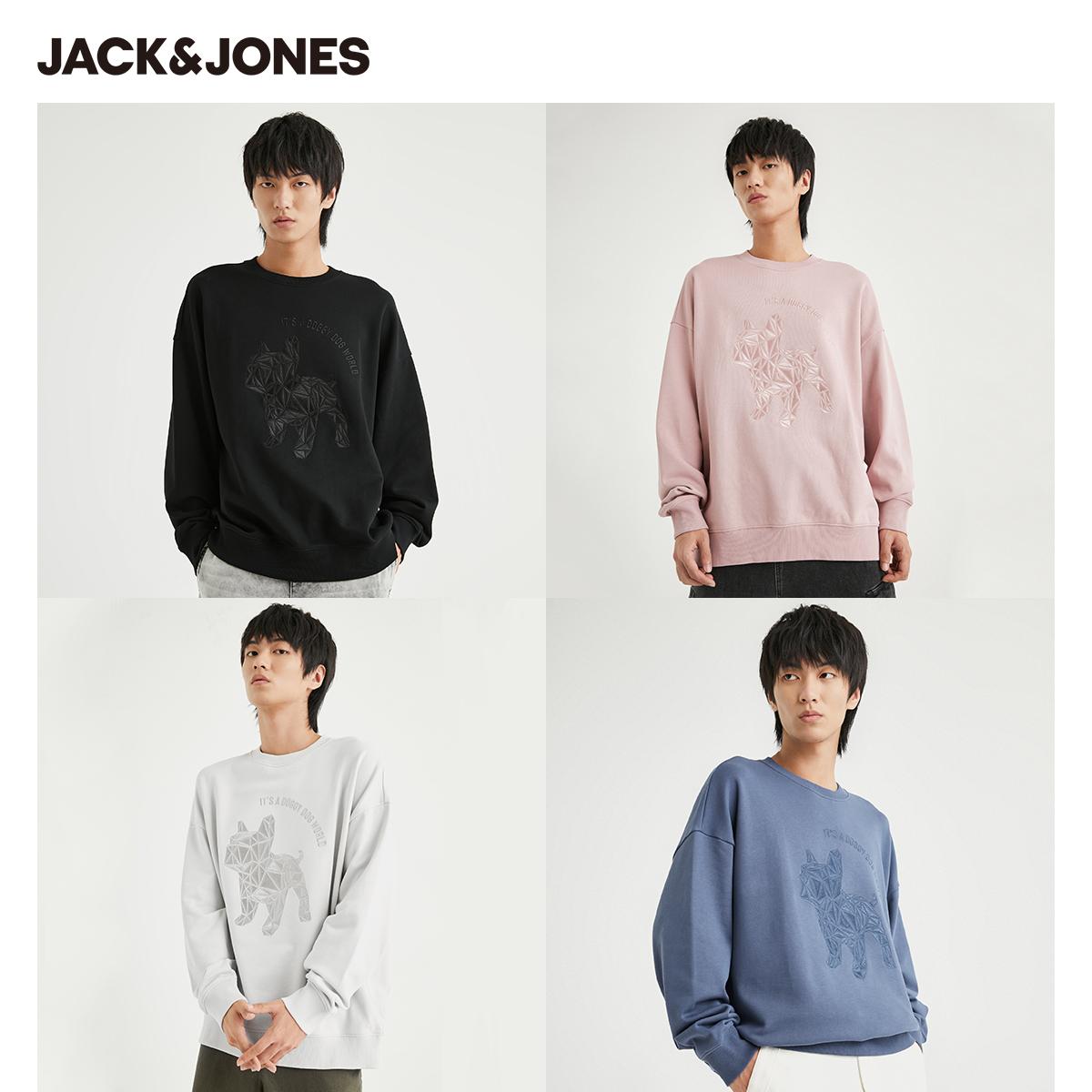 【预售】杰克琼斯21新款纯棉刺绣小狗多色宽松情侣大码圆领卫衣男
