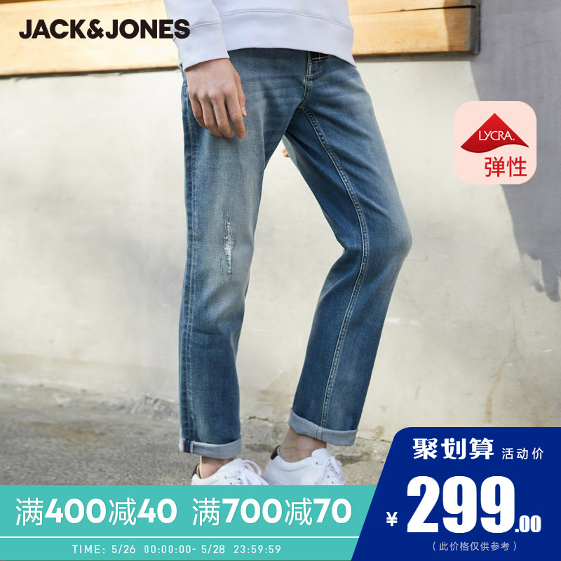 Jack Jones Summer 2020's new men's thin straight-cut baggy jeans trousers