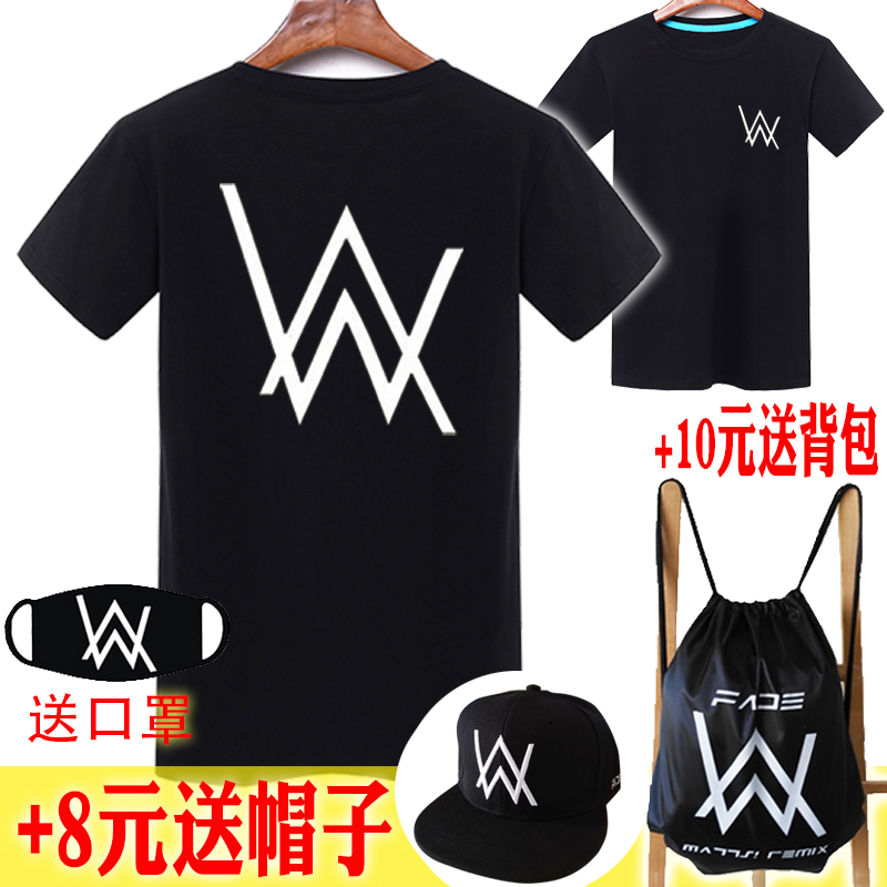 d8f7f5f00 Alan Walker Alan Walker faded with the same paragraph short-sleeved T-shirt  male and female students cotton reflective half-sleeved T