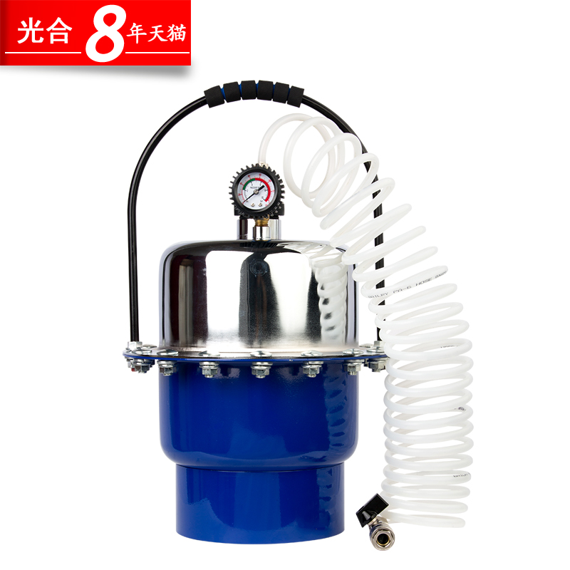 Photosynthetic pneumatic brake oil drain pump plus oil change equipment  brake fluid replacement machine car repair equipment tools
