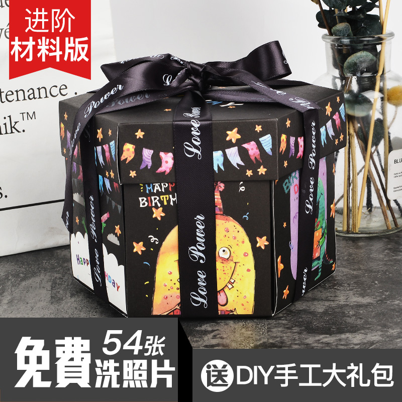 Advanced Edition Package (little Monster Material Pack + Wash Photo + Diy Gift Pack)