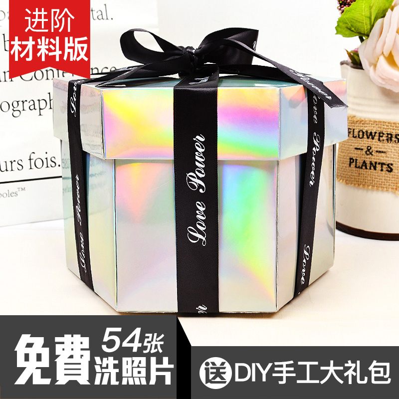 Advanced Edition Package ( Ambilight Material Pack + Wash Photo + Diy Gift Pack)