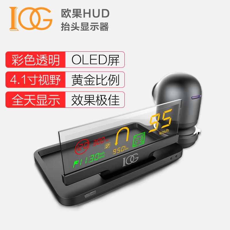 歐果O5 導航記錄儀胎壓車況監測一體機 汽車通用HUD抬頭顯示器