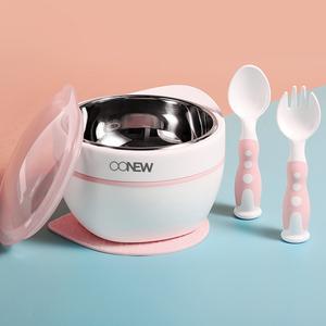 喔喔牛宝宝注水保温碗婴儿辅食碗吸盘防烫不锈钢儿童吃饭餐具套装