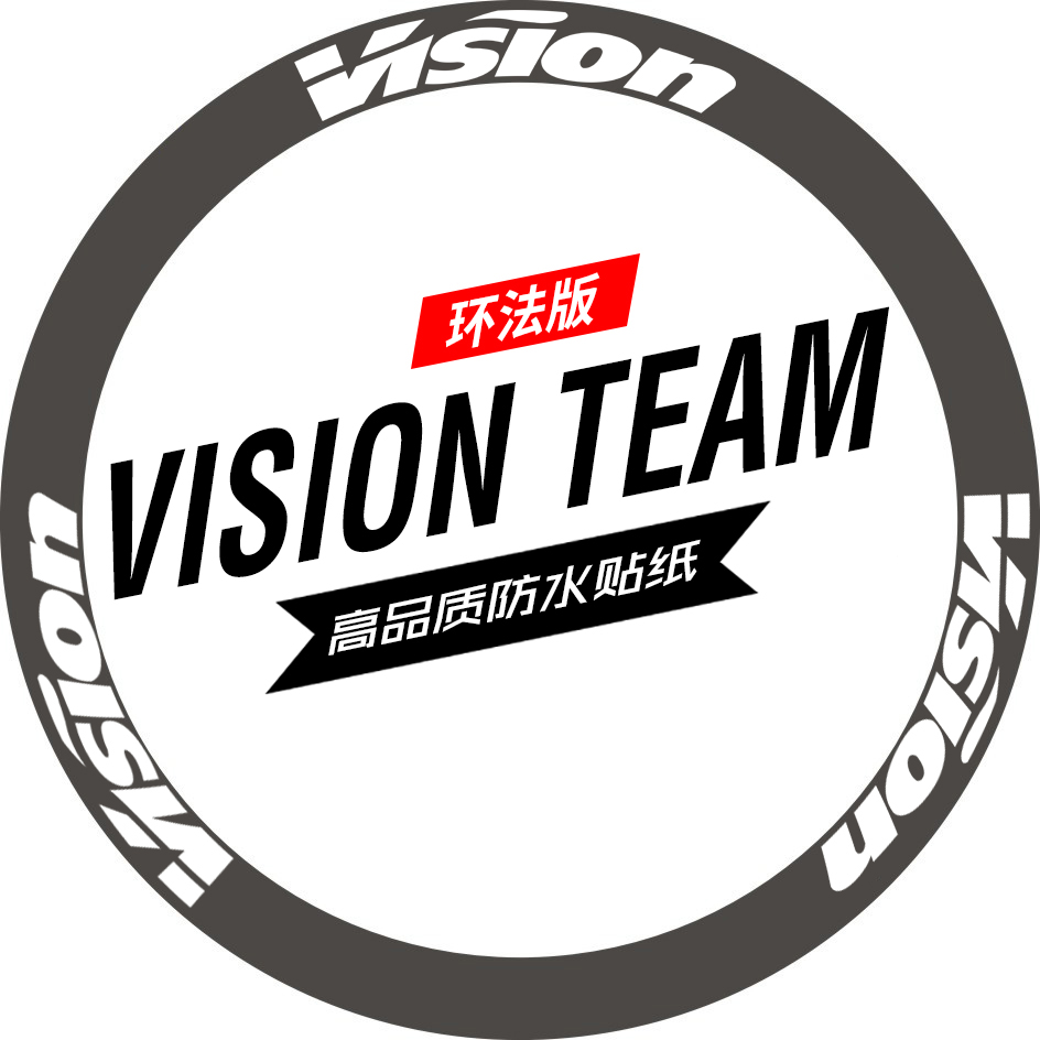 Vision metron pro team round stickers round france team version of the road car carbon knife ring color cycling