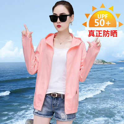 Long-sleeved sunscreen women's short 2021 summer new thin section outdoor breathable jacket sunscare clothes female anti-UV