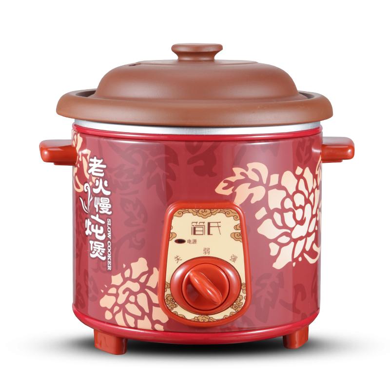 简氏TB49010A电炖锅1L依立紫砂煲BB粥婴儿宝宝辅食煲汤煮粥迷你锅