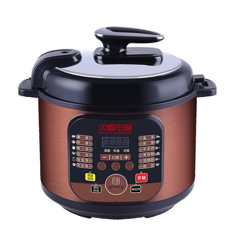 双喜电压力锅智能电高压锅饭煲自动家用1双胆2大容量3-4正品5-6人