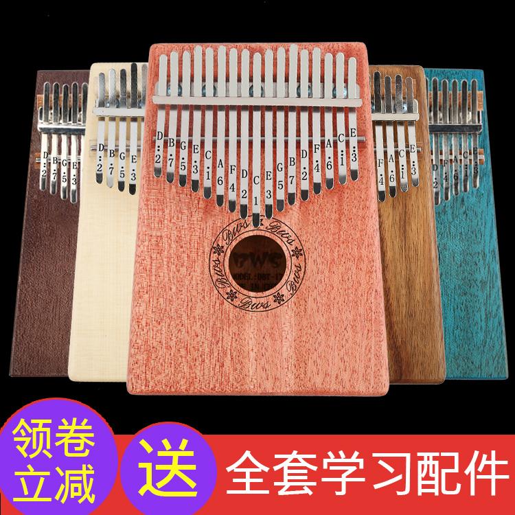 Фортепиано для фортепиано Калимба фортепиано 17-тональный фортепиано новичок в дверь Портативный музыкальный инструмент kalimba finger piano
