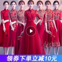 Тост одежды новый Мать весна свадебное Помолвленная женщина 2019 новая коллекция настоящее время поколение красный Китайский стиль дверь Служба спасибо платье