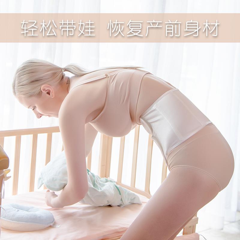 Рыбий жир послеродовой пояс живота воздухопроницаемый Летние ультратонкие беременные женщины кесарево сечение для Материнское рабство