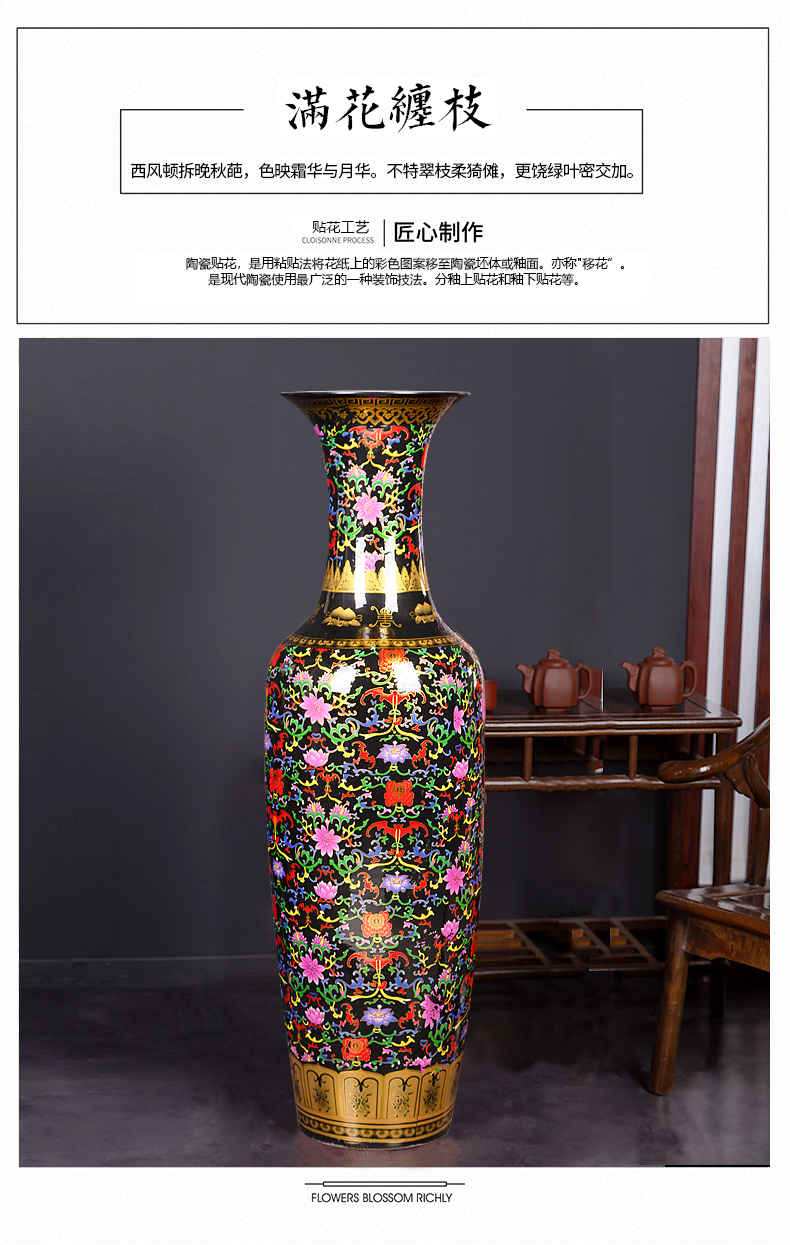 Jingdezhen ceramic big red vase furnishing articles Chinese TV ark to heavy ground adornment high - grade large living room