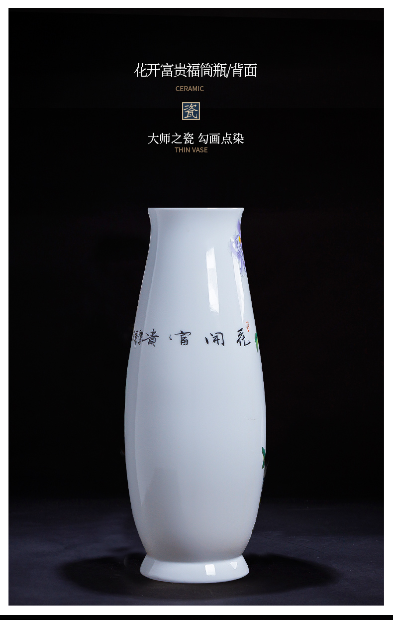 The Master of jingdezhen ceramics hand - made paint high Angle vase furnishing articles household adornment style living room what flower arrangement