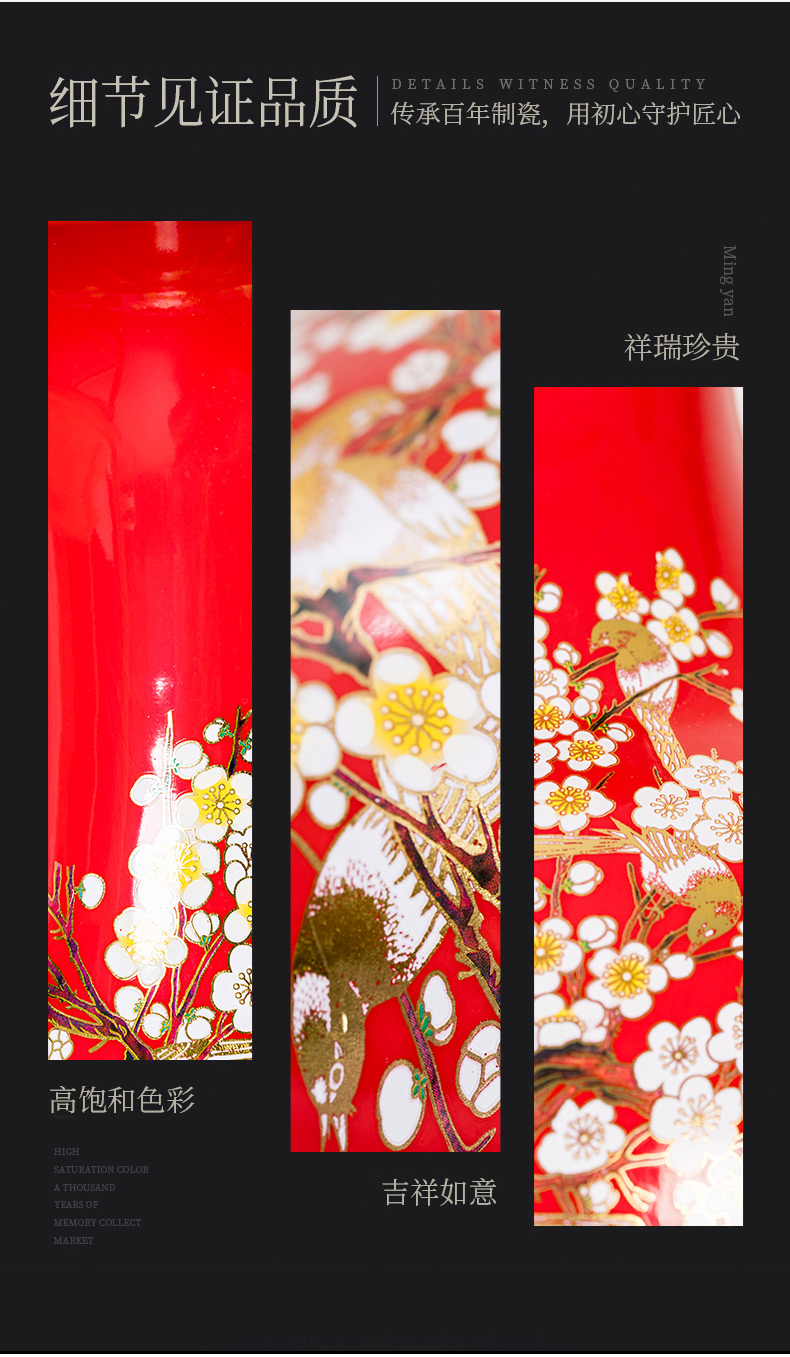 Beaming Chinese jingdezhen ceramics red vase bedroom adornment study of new Chinese style porch place