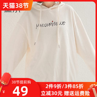 Off-white sweater 2021 new spring and autumn thin female Korean version loose mid-length long-sleeved hooded jacket jacket trend
