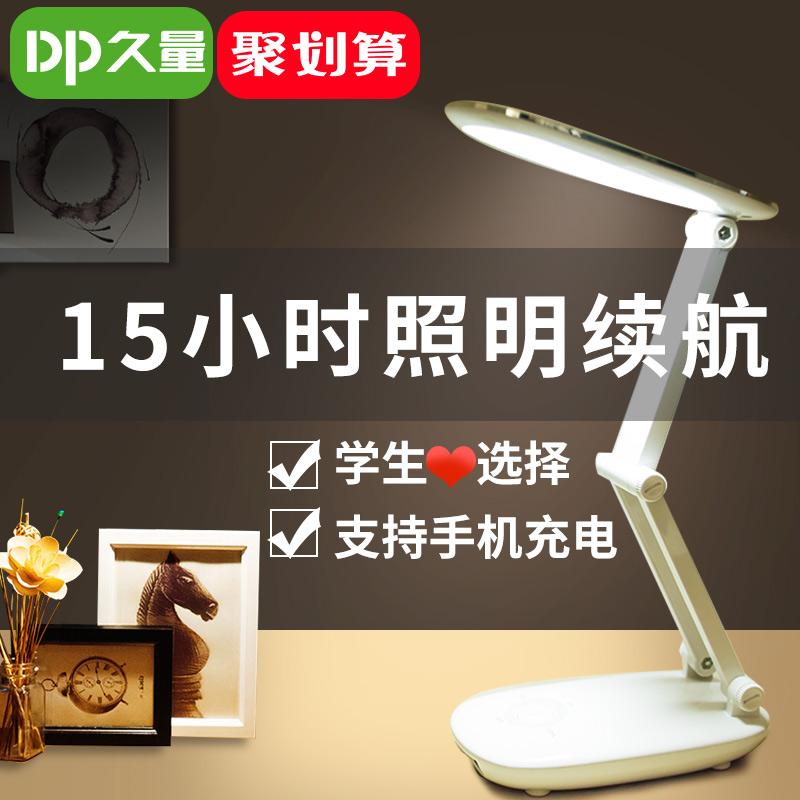 Долгосрочное зарядное сокровище свет Стол для унитаза свет со складыванием Беспроводное считывание свет