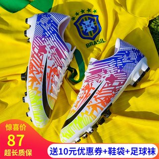 C Romessi football shoes men and women ag long nails tf broken nails cr7 young students boys children mandarin duck training shoes