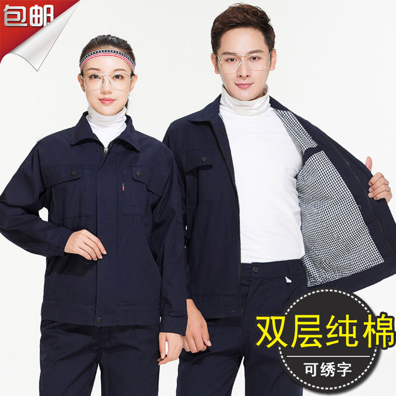 Damien thick winter auto repair double-layer cotton welding strong wear-resistant anti-hot long-sleeved overalls suit men