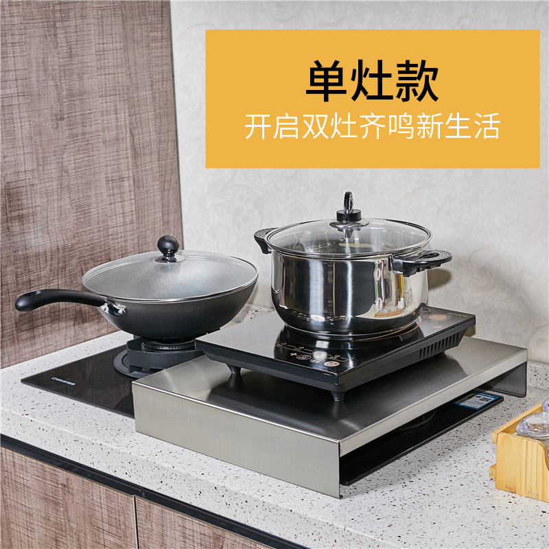 Suo Ying 304 Stainless Steel Induction Cooker Bracket Base Table