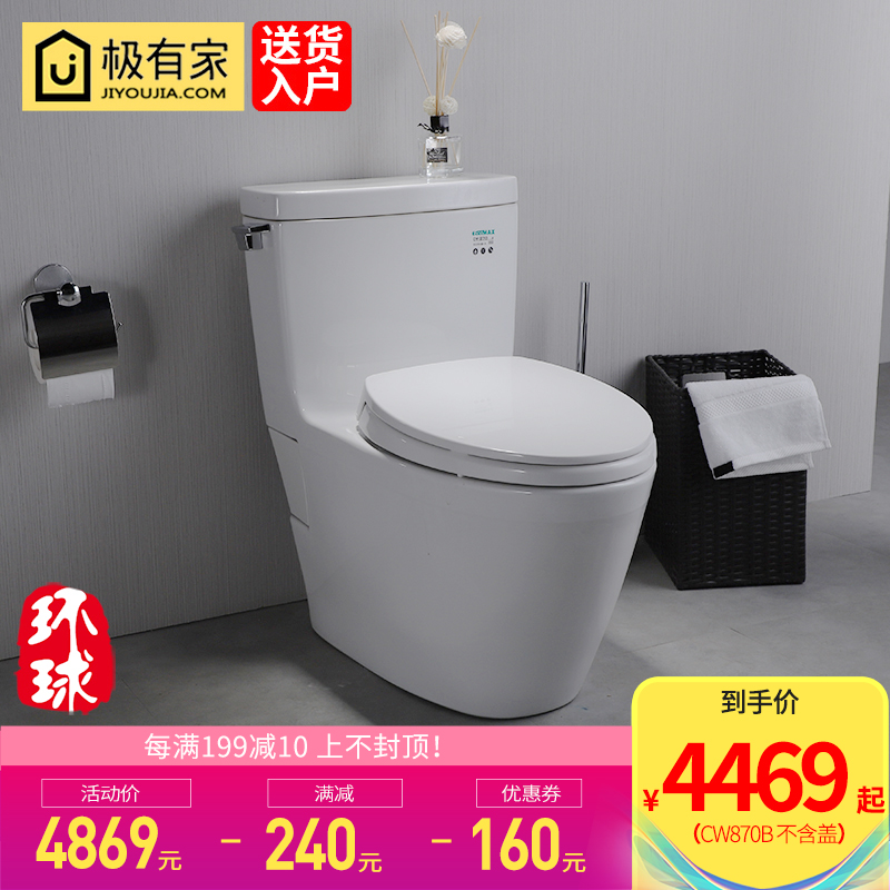 USD 2525.38] TOTO toilet bowl CW870BT305 T400 one-piece toilet Chi ...