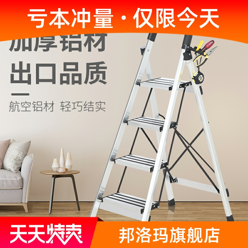 Ladder home stacking people's character ladder indoor 456 steps ladder thickened aluminum alloy telescopic ladder engineering stairs.