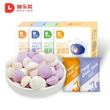 【迪乐能】酸奶益生菌溶豆1盒