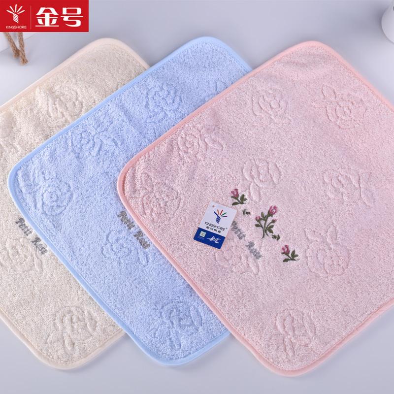 Vàng số bông khăn thêu đề cập đến giả mạo đồng bằng vài bông khăn của hộ gia đình nhỏ rửa khăn thấm dày - Khăn tắm / áo choàng tắm