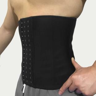 男士收腹带隐形瘦身塑身衣束腰绑带
