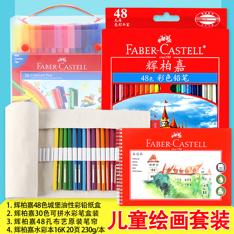 Children's Drawing Set