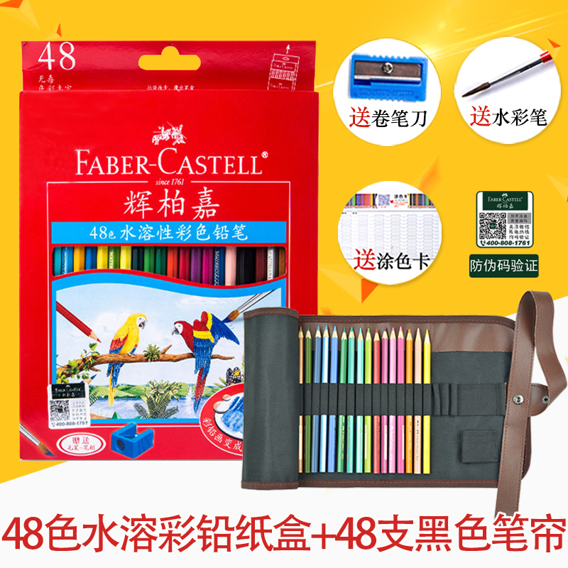 Water Soluble 48 Colors +  Black Curtain