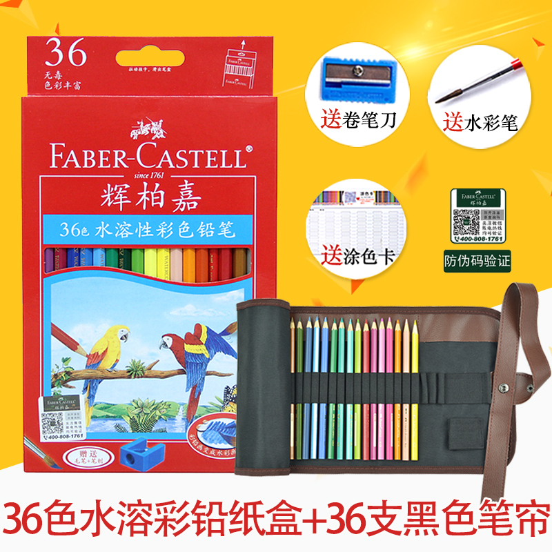 Water Soluble 36 Colors +  Black Curtain